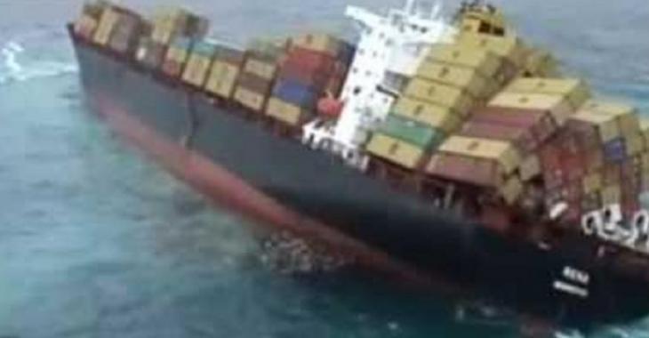 VIDÉO: Accident d'un bateau immense!