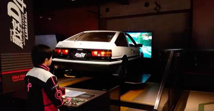 Les jeux d'arcades viennent de prendre une toute autre dimension! C'est tellement génial!