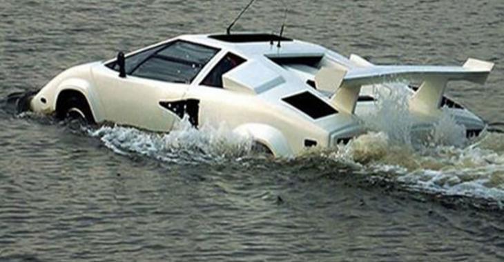 Une Lamborghini hors de l'ordinaire à vendre sur eBay!