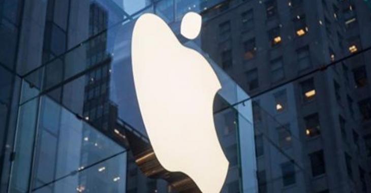 Apple continue d'alimenter les rumeurs sur la sortie d'un premier véhicule