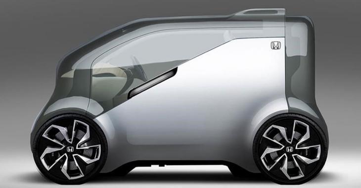 Honda confirme que son véhicule «émotionnel» NeuV sera présent à Las Vegas en 2017